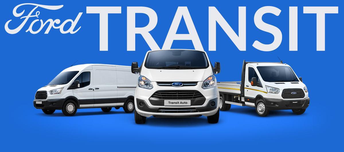 Ремонт и обслуживание автомобилей Ford Transit