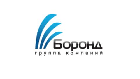 ООО «НПП Боронд»