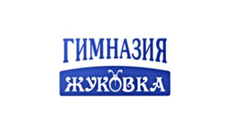 АННОО Гимназия Жуковка