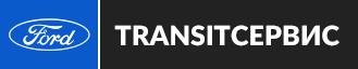 Transit Сервис